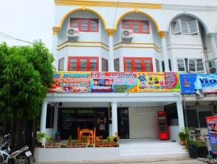 D.D Guest House