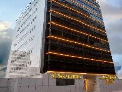 Al Sarab Hotel | United Arab Emirates Budget Hotels