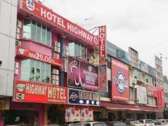 Highway Budget Hotel | Malaysia Hotel Discount Rates