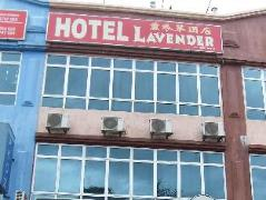 Hotel Lavender | Malaysia Hotel Discount Rates