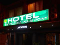 Hotel Tropicanna Pulai Point | Malaysia Hotel Discount Rates
