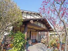 Yufu No Yado Kifuu Guest House | Japan Budget Hotels