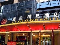 Actown Hotel Shenzhen | Hotel in Shenzhen