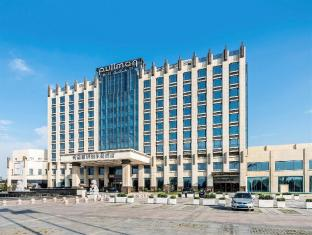 /pullman-qingdao-ziyue/hotel/qingdao-cn.html?asq=jGXBHFvRg5Z51Emf%2fbXG4w%3d%3d