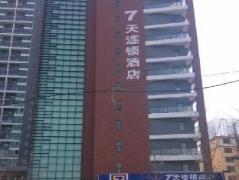 7 Days Inn Qingdao Lianghe Road Bathing Beach | Hotel in Qingdao