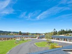 Australia Hotel Booking | Bega Village Motor Inn