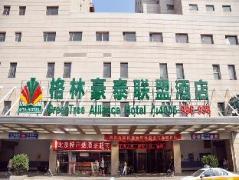 Greentree Alliance Beijing West Railway Station North Square Hotel | Hotel in Beijing