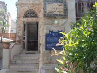 /it-it/beit-ben-yehuda-hostel/hotel/jerusalem-il.html?asq=yiT5H8wmqtSuv3kpqodbCVThnp5yKYbUSolEpOFahd%2bMZcEcW9GDlnnUSZ%2f9tcbj