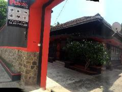 Dematagoda Relax On Hotel | Sri Lanka Budget Hotels
