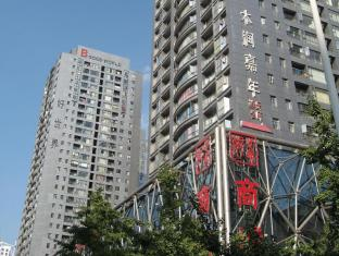 Kunming Long Island Hotel Apartment Jiangdong Branch