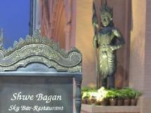 Bagan King Hotel: exterior