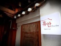 Hue N Hue Hanok Guesthouse: