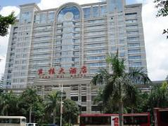Yonggui Hotel Nanning | Hotel in Nanning