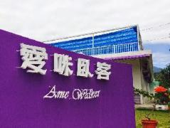 Amy Walker Bed and Breakfasts | Taiwan Hotels Taitung