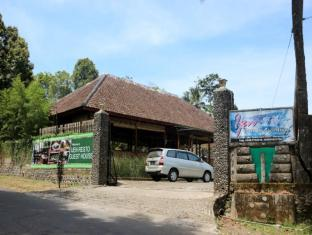 /id-id/ijen-resto-banyuwangi-guest-house/hotel/banyuwangi-id.html?asq=jGXBHFvRg5Z51Emf%2fbXG4w%3d%3d