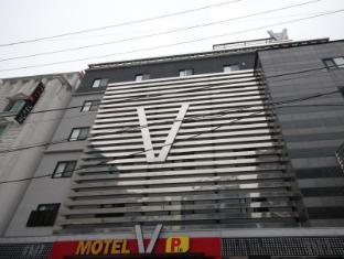 V Motel Oncheonjang