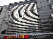 V Motel Oncheonjang: exterior