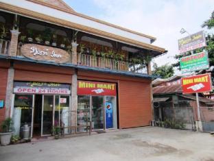 Flory's Inn