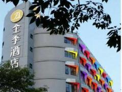 Seasons Hotel Zhuhai Gongbei Immigration Port Branch | Hotel in Zhuhai