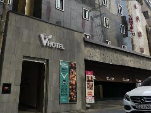 브이 호텔