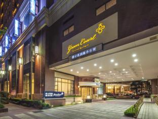 Green Court Serviced Apartment at People Square Shanghai - Surroundings