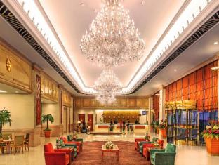 Golden Crown China Hotel Macau - Hotel Lobby