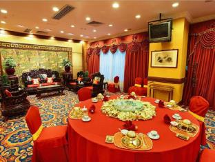Golden Crown China Hotel Macau - VIP room