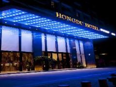 Hongdu Hotel Shenzhen Nanshan District China