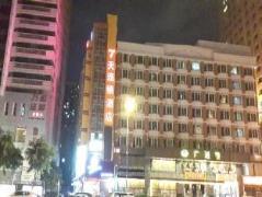 7 Days Inn Guangzhou Tianhe Park Branch | Hotel in Guangzhou