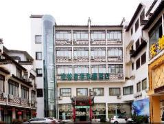 Greentree Inn Anhui Huangshan She Town Paifangqun New Bus Terminal Station Express Hotel   Hotel in Huangshan
