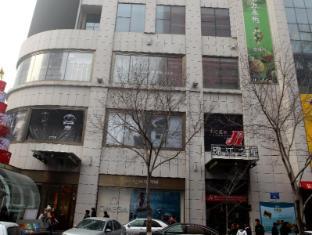 /jinjiang-inn-urumqi-hongqi-road-branch/hotel/urumqi-cn.html?asq=jGXBHFvRg5Z51Emf%2fbXG4w%3d%3d