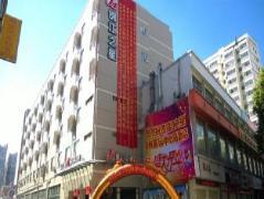 Jinjiang Inn Quanzhou Transportation Center Station | Hotel in Quanzhou