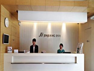 /jinjiang-inn-harbin-xidazhi-street/hotel/harbin-cn.html?asq=jGXBHFvRg5Z51Emf%2fbXG4w%3d%3d