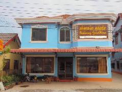 Oudomxay Guesthouse | Laos Budget Hotels