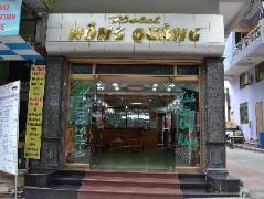 Hong Quang Hotel | Cat Ba Island Budget Hotels