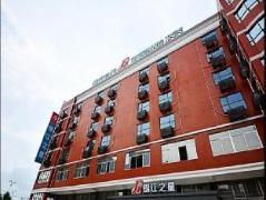 Jinjiang Inn Xiamen Xiangan Maxiang Branch | Hotel in Xiamen