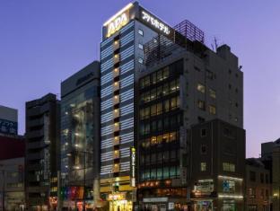 โรงแรมอะป้า  คันดะ จิมโบโช เอกิ-ฮิกาชิ