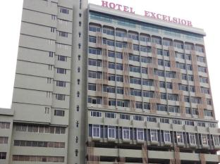 /hotel-excelsior/hotel/ipoh-my.html?asq=jGXBHFvRg5Z51Emf%2fbXG4w%3d%3d