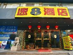 Super 8 Hotel - Guangzhou Tianhe Lijiao | Hotel in Guangzhou