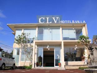 CLV别墅酒店
