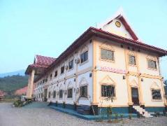 Hotel in Oudomxay | Champadeng Hotel