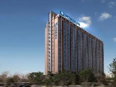Ramada Plaza Jinjiang Hotel | Hotel in Quanzhou