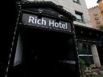 Rich Hotel Incheon: entrance