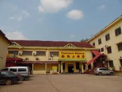 Hotel in Oudomxay | Singthong Hotel