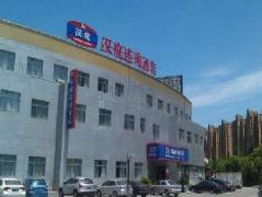 Hanting Hotel Suzhou Sip North | Hotel in Suzhou