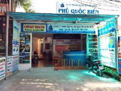 Phu Quoc Bien Guest House | Phu Quoc Island Budget Hotels