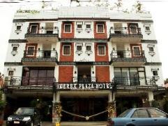 Philippines Hotels | Imerex Plaza Hotel