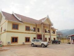 Hotel in Oudomxay | Nam Neung Guesthouse