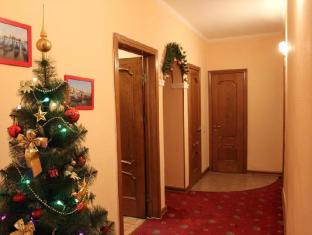 Gorkoff at Tverskaya Hotel