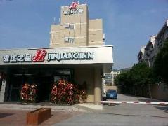 Jinjiang Inn Jinan Jingshi Road Qianfoshan | Hotel in Jinan